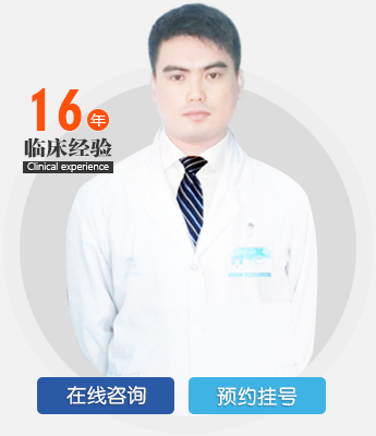 邢台泌尿男科医院